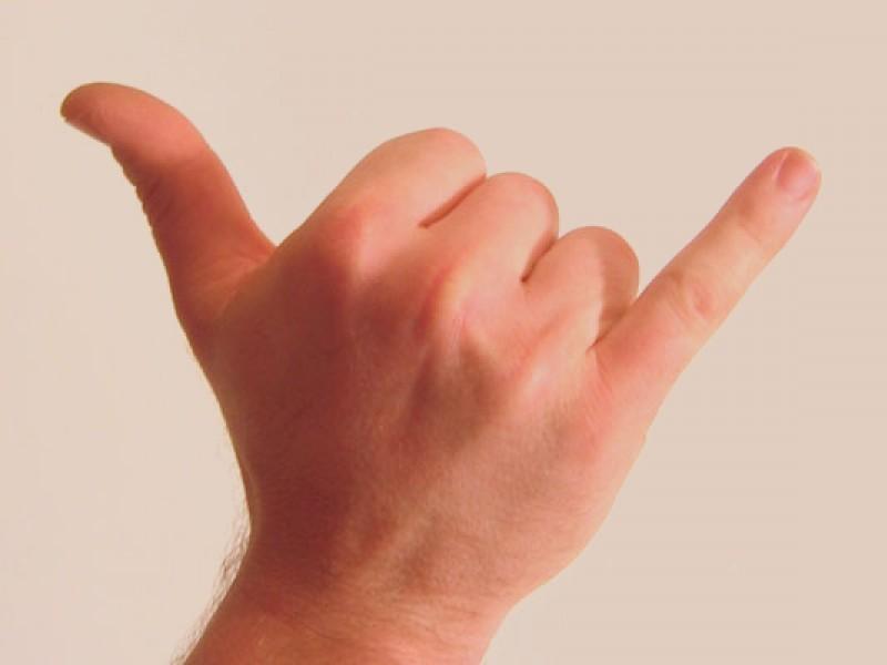 миски пальцем и пасплатна фото